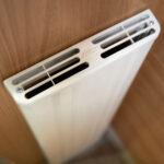 Alicanto Grande - Alde Heating