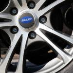 Alicanto Grande - Diamond Cut Style TUV Tested Alloy Wheels